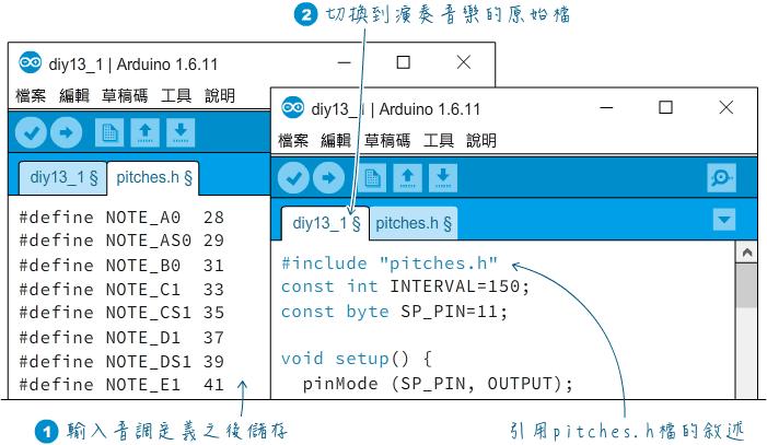 超 圖解 arduino 互動 設計 入門 第 3 版 pdf