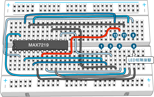 led矩阵电路面包板