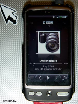 use android phone to control Sony NEX-5