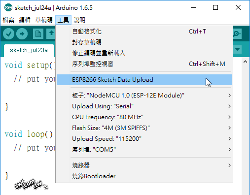 ESP8266 Sketch Data Upload指令
